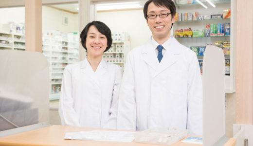 管理薬剤師としての仕事内容と平均年収の相場は?求人・仕事探しの方法は?